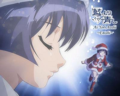 Minitokyo Anime Wallpapers Ai Yori Aoshi[26290]