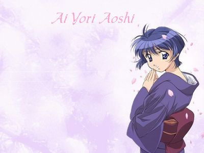 Minitokyo Anime Wallpapers Ai Yori Aoshi[29329]