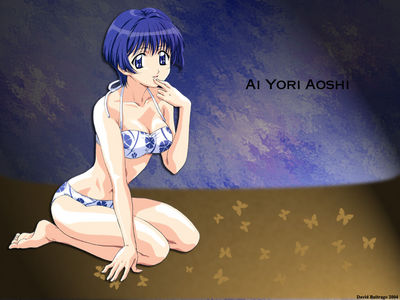 Minitokyo Anime Wallpapers Ai Yori Aoshi[3246]