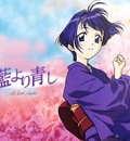 Minitokyo Anime Wallpapers Ai Yori Aoshi[35867]