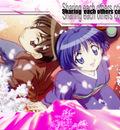 Minitokyo Anime Wallpapers Ai Yori Aoshi[74921]