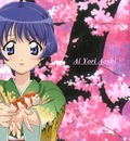 Minitokyo Anime Wallpapers Ai Yori Aoshi[92661]