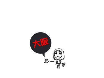 Minitokyo Anime Wallpapers Azumanga Daioh[11355]
