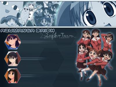 Minitokyo Anime Wallpapers Azumanga Daioh[30142]