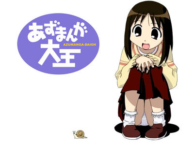 Minitokyo Anime Wallpapers Azumanga Daioh[50820]