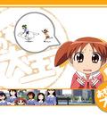 Minitokyo Anime Wallpapers Azumanga Daioh[14822]