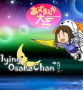 Minitokyo Anime Wallpapers Azumanga Daioh[30967]