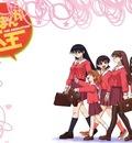 Minitokyo Anime Wallpapers Azumanga Daioh[48914]