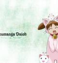 Minitokyo Anime Wallpapers Azumanga Daioh[6850]