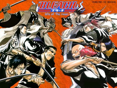 Minitokyo Anime Wallpapers Bleach[38222]
