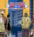 Minitokyo Anime Wallpapers Bleach[35784]