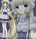 Minitokyo Anime Wallpapers Chobits[11138]