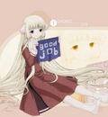 Minitokyo Anime Wallpapers Chobits[19771]