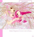 Minitokyo Anime Wallpapers Chobits[24908]
