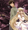 Minitokyo Anime Wallpapers Chobits[25062]