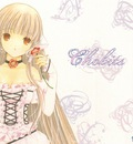 Minitokyo Anime Wallpapers Chobits[28655]