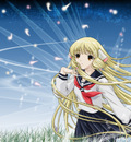 Minitokyo Anime Wallpapers Chobits[31146]