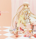 Minitokyo Anime Wallpapers Chobits[48776]