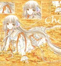 Minitokyo Anime Wallpapers Chobits[73070]