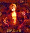 Minitokyo Anime Wallpapers Naruto[23017]