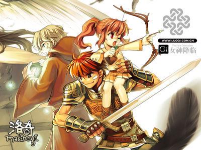 manga large