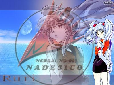 k nadesico00