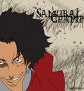 samuraichamploo 8