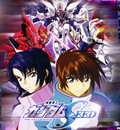 gundamseed 9