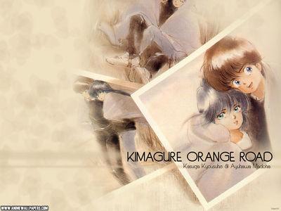 kimagure 4