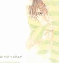 ayashi 9