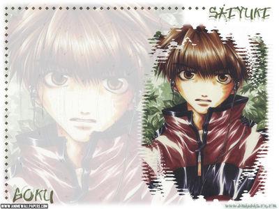 saiyuki 7