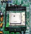 CPU large