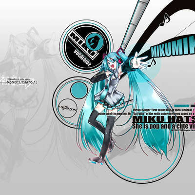 HatsuneMiku256