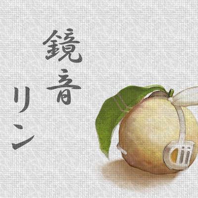 HatsuneMiku289
