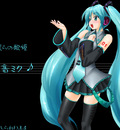 black hatsune miku vocaloid