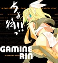 black kagamine rin panties underwear vocaloid