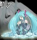HatsuneMiku130