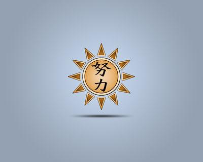 sun1 0