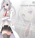 chitose wallpaper