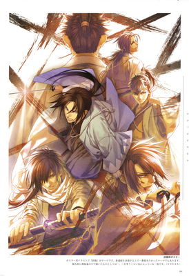 hakuouki illustrations