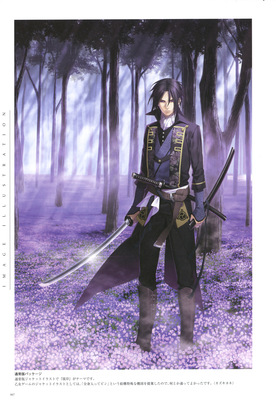 Hakuouki Illustrations 7 artbook