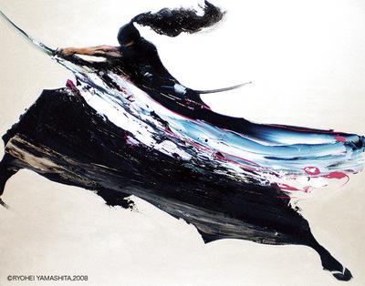 Ryohei Yamashita samurai sword katana swing slash power cool funk design style