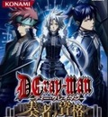 D Gray Man[1]