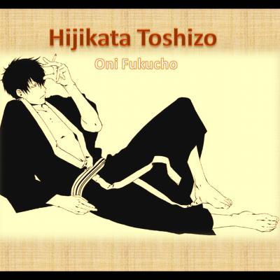 Hijikata Gintama by Pirotessa