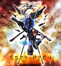 banner of the stars jinto lin lafiel seikai no senki